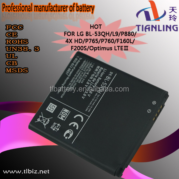 1750mah Battery For Lg Optimus L9 P769 4x Hd P880 P870 Bl-53qh Li-ion Mobile Phone Battery