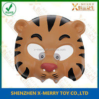 X-MERRY cute tiger Mask cartoon animal - EVA Mask for Fancy Dress party