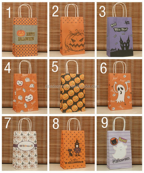 Halloween Days Gift Paper Bag With Handle Packaging Bag/Custom Paper Kraft Bag