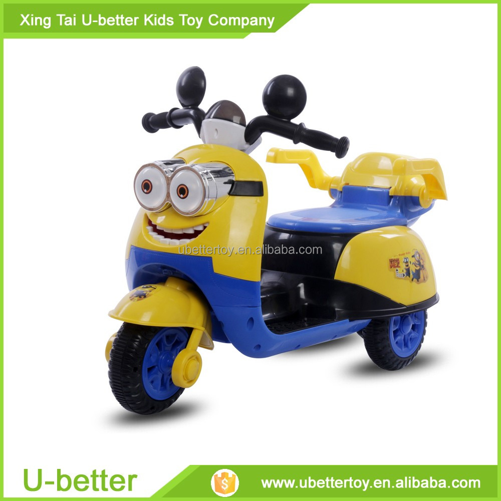 2017 hot models good quality baby motorcycle with factory price