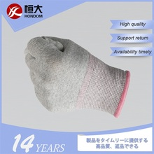 Hot Sale Nylon Esd Gloves