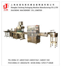 1 Gallon Automatic Grease Keg Lqiuid Filling Machine Shanghai