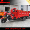 open tricycle/ gasoline cargo tricycle/delivery tricycle
