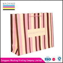 Latest Arrival fashionable reusable cheap satin gift bag from China workshop