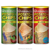 Halal Potato Chips Packaging