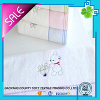 Cheap fashionable Chinese personalized cotton baby towel/face towel/bath towel