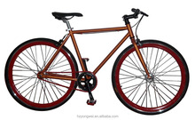 Luminous fixed gear bikes/ glowing in dark fixie bicycle/ wholesale price track Bicycle