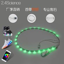 Customized waterproof led shoe lights strip 020 rgb side viewing led strip lights