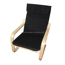 ikea bent wood relax chair