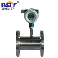 BSLT manufacturer fuel liquid flow meter for diesel engines turbine flowmeter
