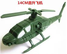 14 cm aircrafts model plastic helicopter toy