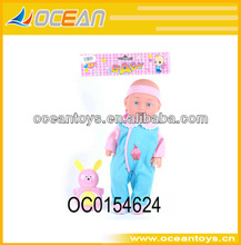 New Hot Selling Soft Toys Wholesale13'' Life Size Dolls for Kids Wholesale Soft Toys OC0154624