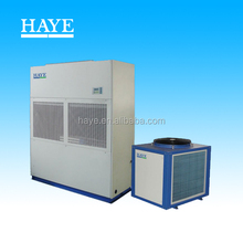 Cabinet type Air Conditioning unit HYC-25W2
