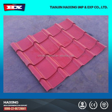 building materials metal roof tiles