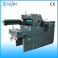 heavy duty japanese used offset printing machines