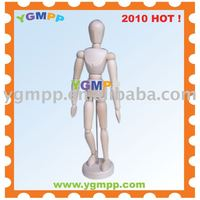 Sell WM 01 Wooden Mannequin