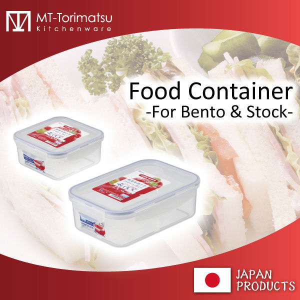 Japane Made Products Plastic Box Container For Bento Lunch And Stock Box