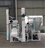 Modern Automatic Complete Mini Rice Mill Plant