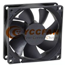 80 x 80 x 25 mm 12v Fan 80mm Small DC Axial Cooling Fan