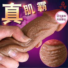 Odorless Realistic Liquid Silicone Dildo faloimitator Flexible Penis Strong Suction Cup Adult Sex toys for women
