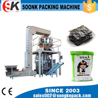 Small Food Pack Machine For Biscuit 5-60 bags/min