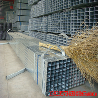 2013 new building construction materials/Welded Tube From alibaba China