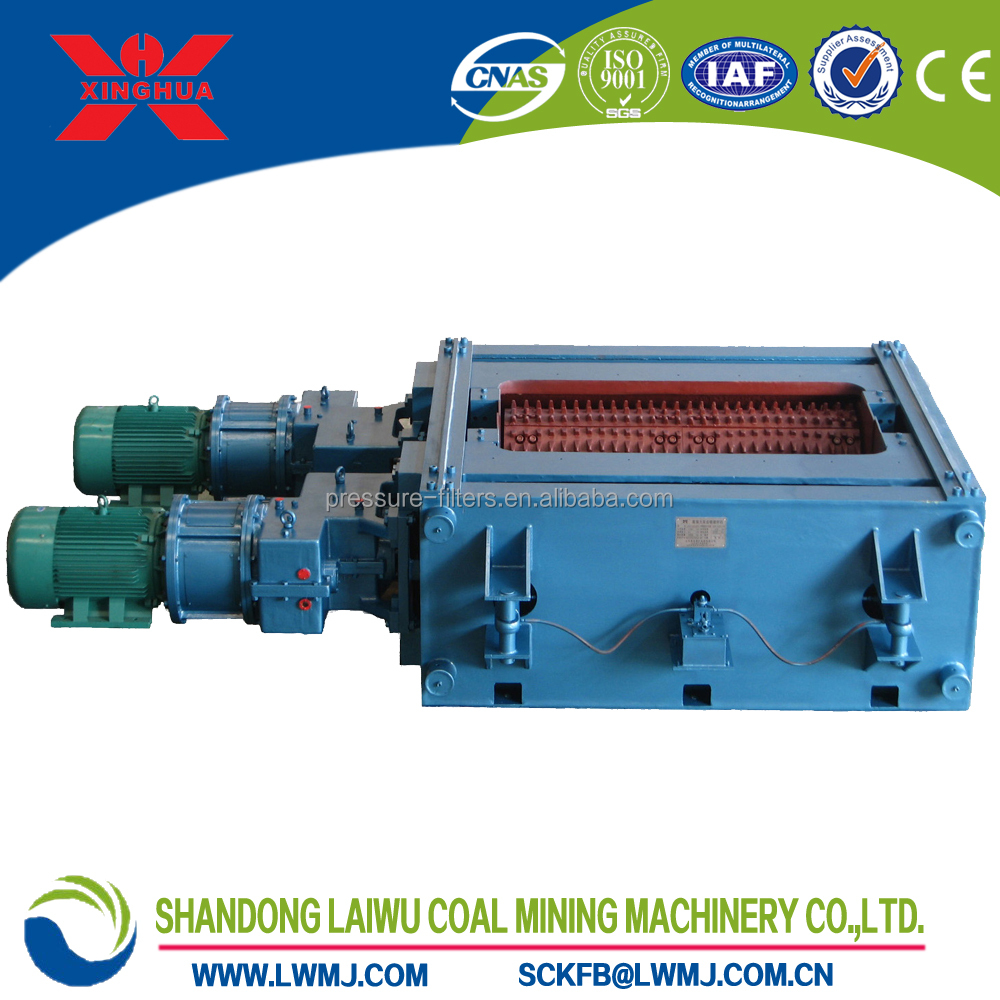2PGC(Q) double-roller crusher, coal mine equipment with low price