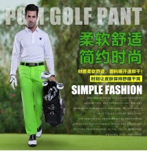 Man's Golf Trousers