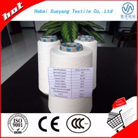 China manufacturer 40's compact weaving yarn for medical use