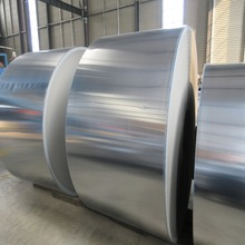 T1~T5,DR8,DR9,DR10 Tin free steel/TFS