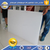 factory direct 2000x3000mm plastic board pp hollow sheet price