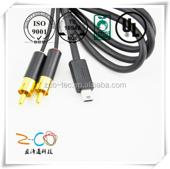 supply usb cable driver download for mobilephonemobiles4 i9 manufacturer