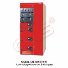 Outdoor Vacuum Energy-storage Switch Cabinet
