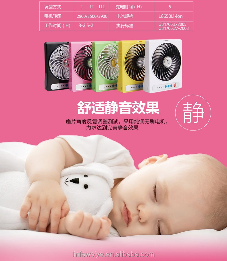New Model Table Fan Hot Selling National Electric Fan No Noise Fan