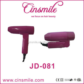 Lowest Price Premium Quality small travel hair dryer JD-081