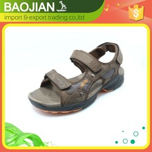 Gents chappal moderate cost sandal