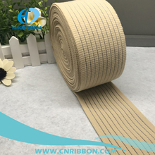 7.5cm wide skin color woven elastic band with fish net for waistband