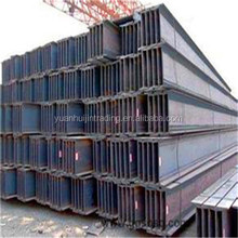 ASTM Hot Rolled Steel H Beam A36