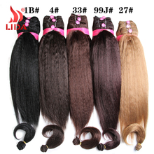 "Wholesale Kinky Straight 5PCS/Packaging Synthetic Hair Extension 14""16""18"" Hair Weaving Pure Color Hair Bundles For Black Women"