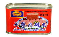 340g Canned Pork canned pork luncheon meat,pork meat price,pork meat