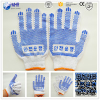 Brand MHR 65g natural white/ bleached white Cotton gloves with PVC dots from shandong linyi