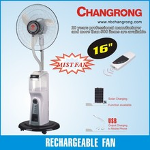 2016 rechargeable outdoor water mist solar fan with remote control