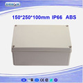 outdoor plastic enclosure box ABS junction enclosure waterproof DS-AG-1525 (150*250*100)
