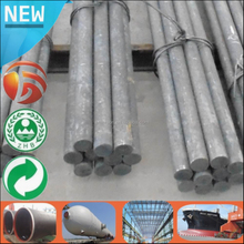 1020 1026 reinforcing cold rolled steel round bar