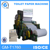 guangmao brand toilet tissue paper making machine,waste paper recycling machines with 30 years manufacture experience