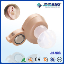 China 2016 ITE hearing aid brands hearing aid accessory