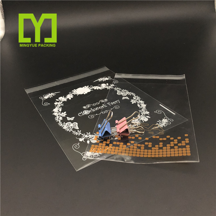 2 Mil Cheap High Quality Low MOQ OPP PP Printed plastic small clear shopping bags with logo
