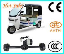 1000w dc bruhsless rickshaw motor, high performance differential axle for electric tricycle, dc motor 60v 1000w, AMTHI