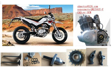 skmotor Supermoto QM250GY-F Two rounds of SUV EFI K172FML