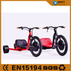 factory price 3 wheel reverse trike 1500w electric tricycle motorcycle,with front motor wheel
